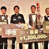 ジャパンオープン2017 結果
