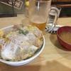 散髪・カツ丼