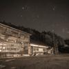 【天体撮影記 第40夜】 茨城県 廃校×星景写真 「廃校の夜空に輝く星々」