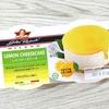 業務スーパー「レモンチーズケーキ」はイタリア産ジルド・ラケーリの冷凍スイーツ ♪
