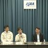 小惑星探査機「はやぶさ2」の記者説明会(2018/07/19)