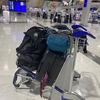海外移住。ジンバブエに、荷物は何を持っていく?