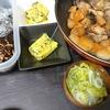 ぶり大根、卵焼き、ひじき、味噌汁