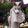 (画像のみ)煩悩はお稲荷様と共に躍動する ~京濱伏見稲荷神社~