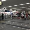 とりあえず、高知空港発・羽田行きの最終便に乗る。