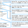 Spring FrameworkのDI(Dependency Injection)