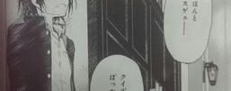 「ナナマル サンバツ」の漫画のセオリーを外した理由が凄く面白い!!