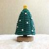 シンプル・クリスマスツリー(材料メモあり)