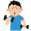 筋トレが体に及ぼす3つのメリット!!