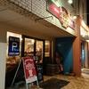 アラジン珈琲山王店:気になるお店は、今年で27年目を迎える山王の老舗だった