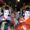 「さっぽろ夏まつり」の期間に実施されるすすきの祭り、花魁道中と神輿渡りは必見!