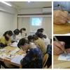 東京 銀座ゼンタングル教室