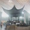 プライオリティパスで潜入北京国際空港AIR CHINAラウンジ