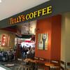 タリーズコーヒー 広島神辺店(福山市)エスプレッソシェイクとチョコリスタ