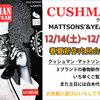 CUSHMAN/クッシュマン 2020春夏のTOPおすすめ新作!ヘリンボーンUSMCジャケット(^^b
