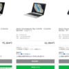 ASUSの新作Chromebookが来た!