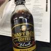 ペットボトルのコーヒーおすすめ!CRAFT BOSS(クラフトボス)