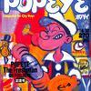 [Bookschannel meet amazonマーケットプレイス | 2020年06月20日号 : #POPEYE ( #ポパイ)  1980年~2001年 特集 その1: #マガジンハウス #男性向けファッション雑誌 #カタログ文化