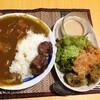 【今日の食卓】豚ハンバーグ入りカレー+ごまドレッシングを付けて食べる野菜天ぷら