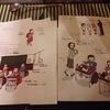Weekly! Diary! February 1st / 隔週週刊日記二月①。