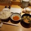 「天ぷら まきの」ご馳走定食で死にかけました@阪急梅田