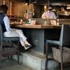 土佐料理 わらやき屋六本木店で昼食