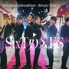 SixTONES 「Strawberry Breakfast」のミュージックビデオが公開されました