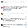 【真面目な】私立恵比寿中学の安本彩花活動休止について【話】