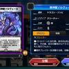 デュエプレ オリジナルカード解説【DMPP-07】