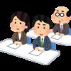 職業訓練校卒業後の進路は中小零細or派遣会社or無職継続