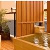 【箱根強羅温泉】カップルに大人気の「季の湯 雪月花」に泊まってみた!室内貸切露天風呂