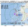 2017年08月24日 06時04分 北海道南西沖でM3.7の地震