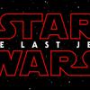 【速報】最後のジェダイ エピソード8の邦題タイトルが決定!スターウォーズ