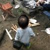 1歳&4歳の子連れで初めての山遊び、プレーパークに参加