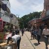 井の頭公園と高円寺の小さい公園【日記】