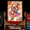 No.425 愛を導く戦姫 リース・ヴァレリア