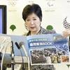 豊洲土壌汚染「正しい情報公開せず」…小池知事