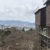 和楽な日々。。そうだ!京都に行こう!!建仁寺編