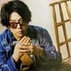 増田さん入所20周年おめでとう