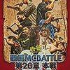 "Amaterasの新曲がすごい- ""¥¥¥,ClassMate: Musketeers"" Ft.Higuchi,Noguchi,Fukuzawayukichi"