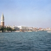 ヴェネツィア 2 海の玄関口(サンマルコ広場)