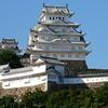 【兵庫県】⑥  世界遺産登録25周年~『姫路城』