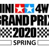 ミニ四駆作ってみた〜その380 「2020スプリングカップ」