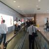 中国痺証専門講座「南通研修」 上海浦東国際空港から南通市まで