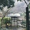 北鎌倉: 雪介 宗雪 あったか雪見茶会 #1