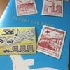 JALとCAさんとFLIGHT LOG BOOK(フライトログブック)