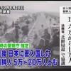 「朝鮮人の渡航歴~なぜ日本にいるのか?」 新聞記事 /強制連行の嘘/ 在日コリアン密入国/
