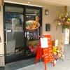 なかなかおいしい京都ラーメンの新店舗【麺処丸昌】
