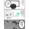 仮面ライダービルドファイナルステージ①