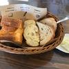 朝ごねもちもちパン『サニーベッカリ-』の裏にある『33icafe』で幸せのモチモチ生食パンを!!